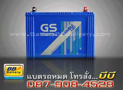GS - 65D23L-DOUBLE-LID